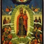 Точный мерный список с чудотворной иконы из Скорбященской ц. на Ордынке.