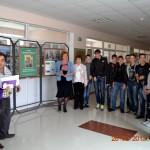 Фотовыставка в ГТМАУ